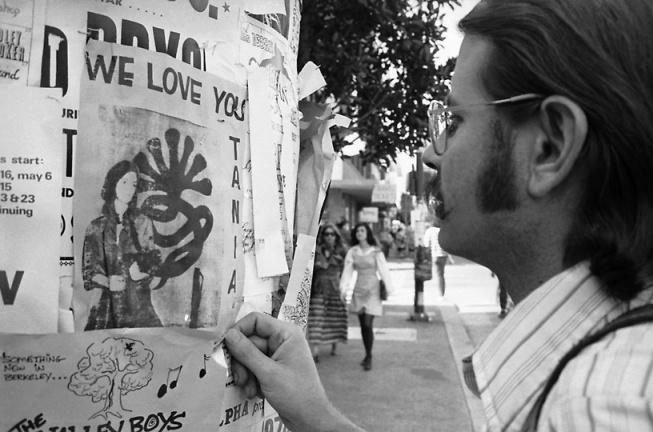 Patty Hearst 1974